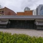 岡崎藩上屋敷門