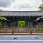 鳥取藩上屋敷門