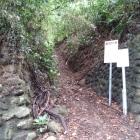 登城口の説明板