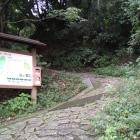搦手側の登城口