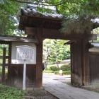 藩校進修館の門