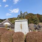 大内弘世公像