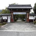西教寺移築門