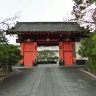 鹿島高校正門になっている赤門