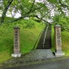 小浜城入口