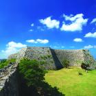 世界遺産 中城城跡
