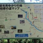 桔梗の道マップ