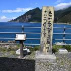 太田神社より