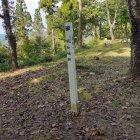 本丸城跡標柱