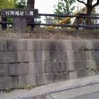 城址公園の入口