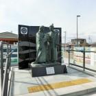 勝幡駅前の像