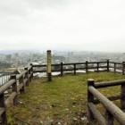 菱櫓跡からの眺望