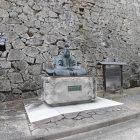 森忠政公銅像