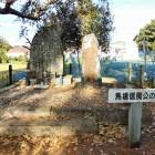 馬場信房公の墓