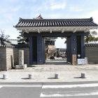 城碑と入口