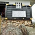 岐阜城の由来