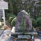 西教寺の妻木(明智)一族供養塔