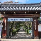 西教寺の移築門