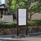 大津城の石垣(模擬)