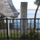 明智左馬之助湖水渡ところの石碑