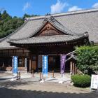 西教寺大本坊(昭和に改築)
