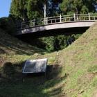 本丸と二の丸堀切、橋