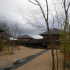 令和1年に移築された懐古館