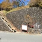 城入口の石碑