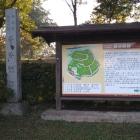 本丸手前の石碑と案内板