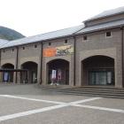 安土城考古博物館。弥生時代からの資料を見
