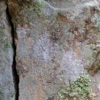 天端角石の銘文
