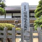 本丸御殿碑