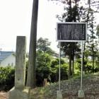 加賀爪氏累代之墓