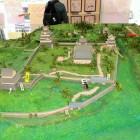 沼田城模型
