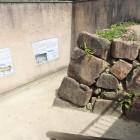 地中に埋もれていた石垣