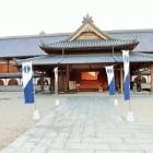 佐賀城本丸歴史館 御玄関