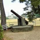 辰巳櫓跡大砲