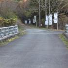 登城口橋より