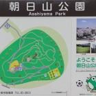 駐車場に在る公園案内図