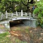 神橋と四つ目の堀