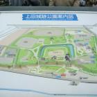 上田城案内図