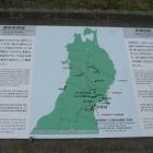 多賀城と主要城柵