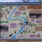 熊野水軍の里 安宅荘を歩く