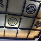3階格天井の歴代城主家紋リニューアル