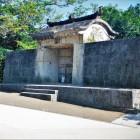 世界遺産園比屋武御嶽石門(東側)