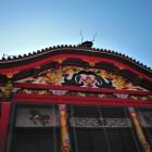 正殿(南側)