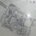 忍城址公園案内図