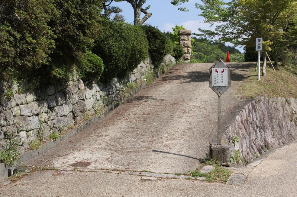 柳生陣屋登城口