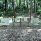 空堀と土塁跡入口(入れません)