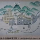 同左の中より陣屋町図を抜粋